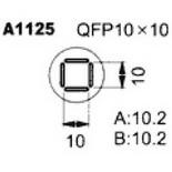 A1125 – Насадка для Quick850, Quick855, Quick857, Quick861, Quick990