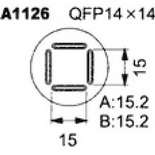 A1126 – Насадка для Quick850, Quick855, Quick857, Quick861, Quick990