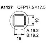 A1127 – Насадка для Quick850, Quick855, Quick857, Quick861, Quick990