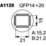 A1128 – Насадка для Quick850, Quick855, Quick857, Quick861, Quick990