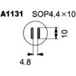 A1131 – Насадка для Quick850, Quick855, Quick857, Quick861, Quick990