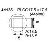 A1135 – Насадка для Quick850, Quick855, Quick857, Quick861, Quick990