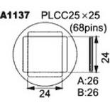 A1137 – Насадка для Quick850, Quick855, Quick857, Quick861, Quick990
