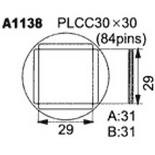 A1138 – Насадка для Quick850, Quick855, Quick857, Quick861, Quick990