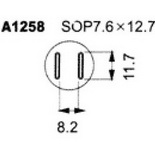 A1258 – Насадка для Quick850, Quick855, Quick857, Quick861, Quick990