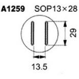 A1259 – Насадка для Quick850, Quick855, Quick857, Quick861, Quick990