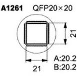 A1261 – Насадка для Quick850, Quick855, Quick857, Quick861, Quick990