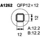 A1262 – Насадка для Quick850, Quick855, Quick857, Quick861, Quick990