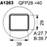 A1263 – Насадка для Quick850, Quick855, Quick857, Quick861, Quick990