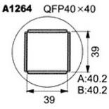 A1264 – Насадка для Quick850, Quick855, Quick857, Quick861, Quick990