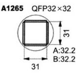 A1265 – Насадка для Quick850, Quick855, Quick857, Quick861, Quick990