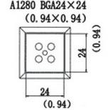 A1280 – Насадка для Quick850, Quick855, Quick857, Quick861, Quick990