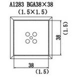A1283 – Насадка для Quick850, Quick855, Quick857, Quick861, Quick990