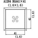 A1284 – Насадка для Quick850, Quick855, Quick857, Quick861, Quick990