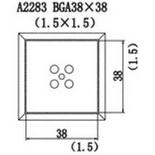 A2283 – Насадка для Quick856, Quick858, Quick997
