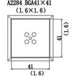 A2284 – Насадка для Quick856, Quick858, Quick997