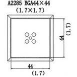 A2285 – Насадка для Quick856, Quick858, Quick997