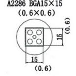 A2286 – Насадка для Quick856, Quick858, Quick997