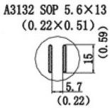 A3132 – Насадка для Quick856, Quick858, Quick997