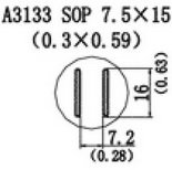 A3133 – Насадка для Quick856, Quick858, Quick997