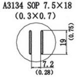 A3134 – Насадка для Quick856, Quick858, Quick997