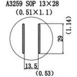 A3259 – Насадка для Quick856, Quick858, Quick997