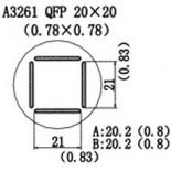 A3261 – Насадка для Quick856, Quick858, Quick997