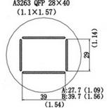 A3263 – Насадка для Quick856, Quick858, Quick997