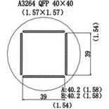 A3264 – Насадка для Quick856, Quick858, Quick997