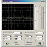 АРР-3007 – ППП для управления и обмена с АСК310х