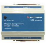 АСЕ-1016 – Модуль дискретного ввода – вывода