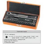 8PK-SD016 – Набор торцевых гаечных ключей