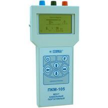 ПКМ-105 – Мост кабельный портативный